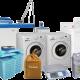 Peralatan Perlengkapan Laundry